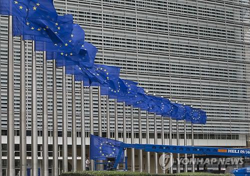 브뤼셀 유럽연합 본부 [연합뉴스 자료사진]