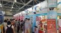 韩国文化旅游节登陆成都