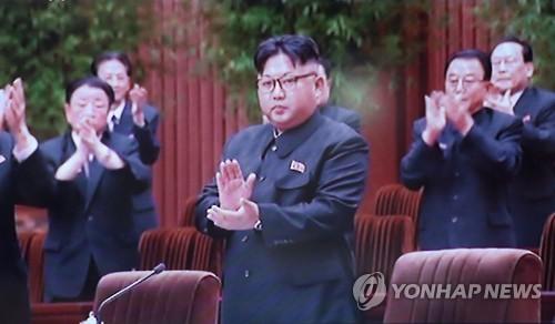 北최고인민회의 개최…김정은 국무위원장 추대