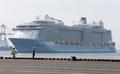 亚洲最大邮轮首抵釜山港