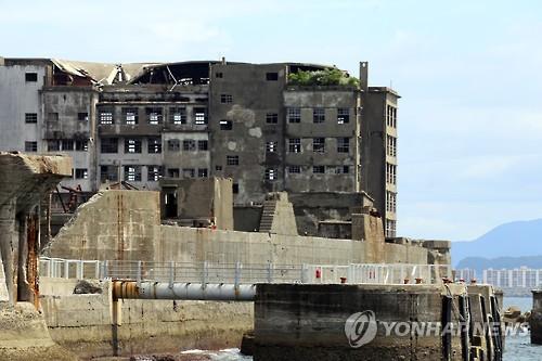 폐허가 된 군함도의 건물