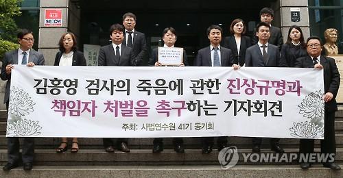 故김홍영 검사에 상습 폭언·폭행…직속 상급자 변호사 개업