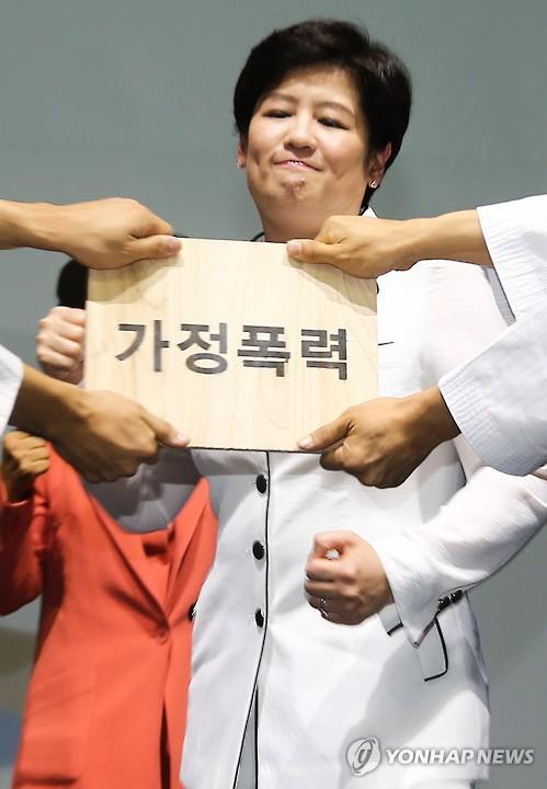 '가정폭력' 송판 격파하는 강은희 여가부 장관