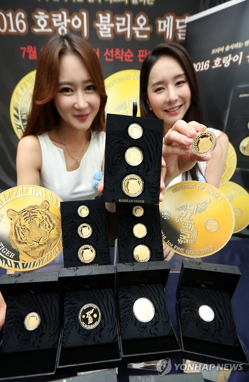 Tiger gold bullion coins unveiled