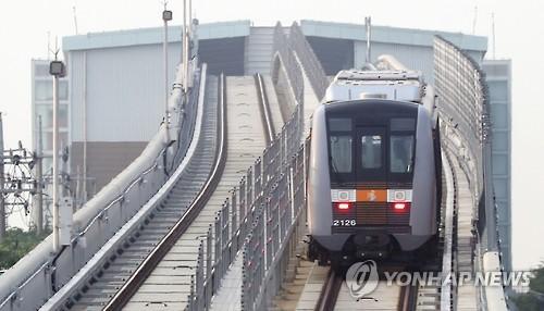 인천지하철 2호선 월드컵 멕시코전 임시열차 운행