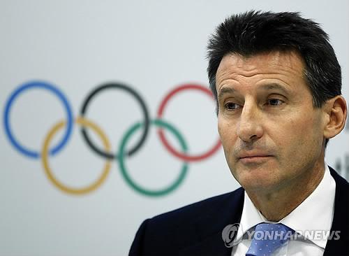 세바스찬 코 IAAF 회장 (AP=연합뉴스)