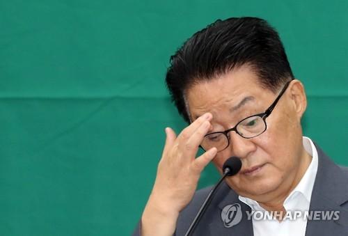 박지원, '생각 중'