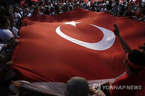 터키, 개헌계획 발표