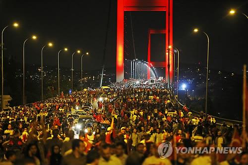 터키 보스포루스 대교, '7·15 순교자들의 다리'로 개명