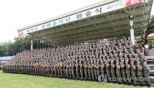 국제평화지원단서 동명부대 18진 환송식