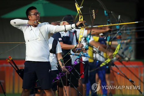 S. Korean archer Kim Woo-jin