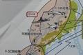 日防卫白皮书地图将独岛标识为日领土