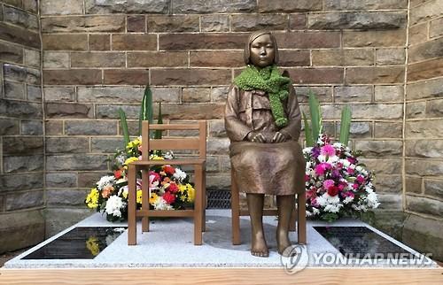시드니 교회에 자리 잡은 '평화의 소녀상'