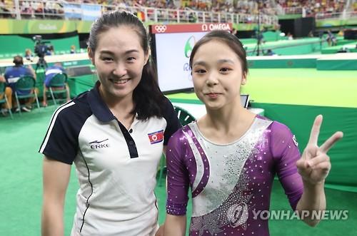 Two Korean gymnasts at Rio Olympics