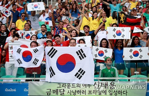 Fans cheer for S. Korea