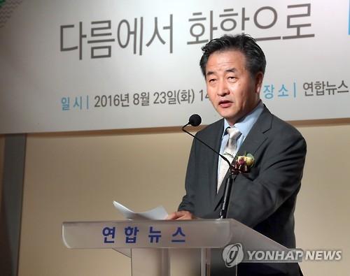 第四届韩联社多元文化论坛召开
