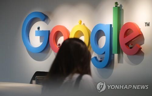 국세청, 구글코리아 전격 조사…유튜버 소득·역외 탈세 등 겨냥(종합)