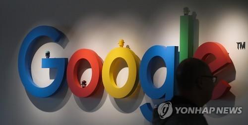 국세청, 구글코리아 전격 세무조사