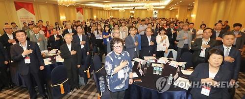 제9회 전국 자원봉사콘퍼런스 개막