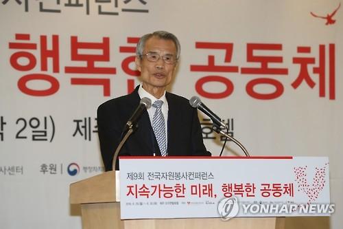 개회사 하는 장석준 한국자원봉사협의회 상임대표