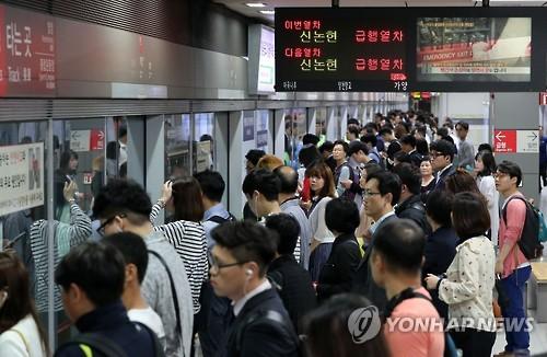 通勤ラッシュ時のソウルの地下鉄駅=(聯合ニュース)