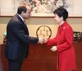 朴槿惠会见埃及总统塞西