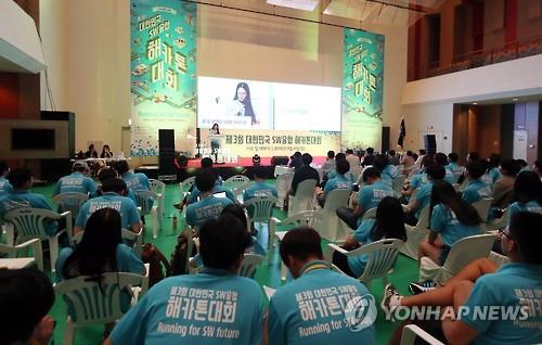 제3회 대한민국 SW융합해카톤대회