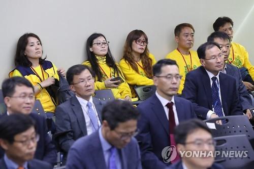 해양수산부 국감장 찾은 세월호 희생자 가족들