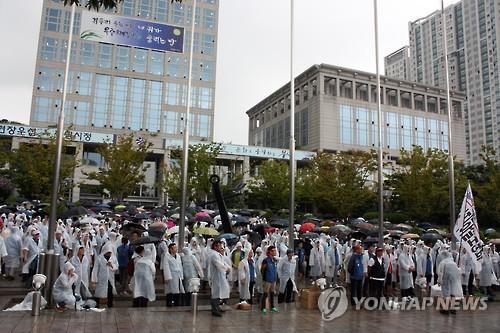 파업 결의대회 개최하는 부산지하철 노조 [연합뉴스 자료 사진]