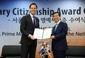 荷兰首相吕特成为首尔名誉市民