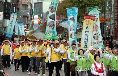 자갈치축제 퍼레이드 행진 [연합뉴스 자료사진]