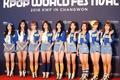 女团TWICE亮相K-pop世界庆典