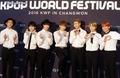 防弹少年团亮相K-pop世界庆典