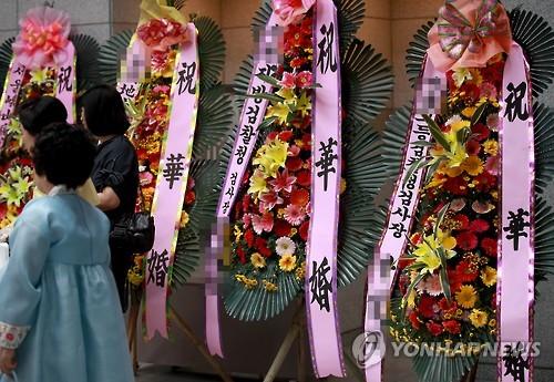 結婚式場の花輪(資料写真)=(聯合ニュース)