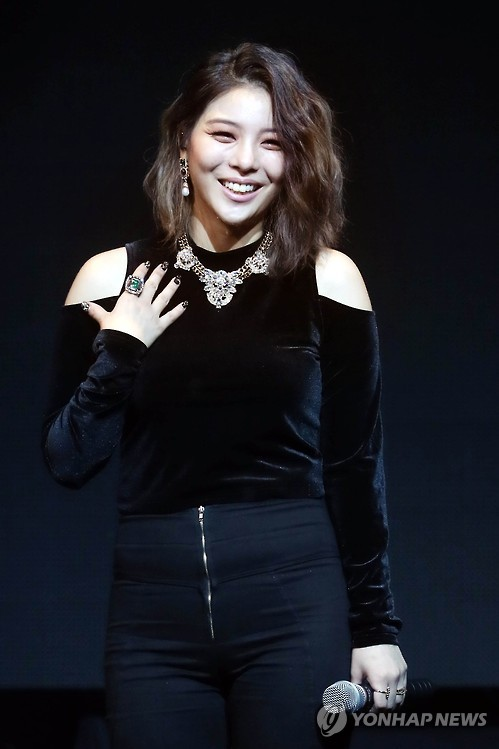 Ailee(韩联社)