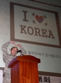 我爱韩国!