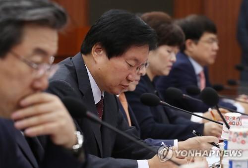 경제관계장관회의