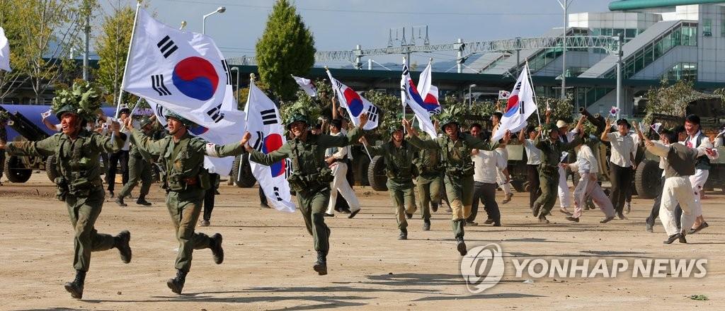 춘천 대첩 승리의 함성 재연 [연합뉴스 자료 사진]