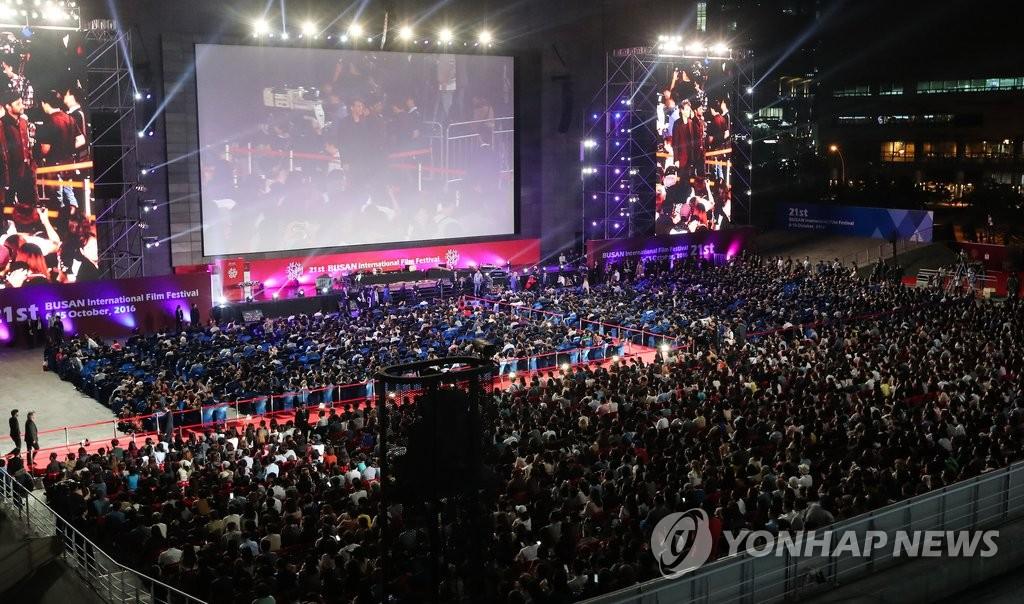 지난해 부산국제영화제 개막식 모습