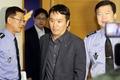韩海警召见中国驻韩使馆副总领事