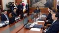 韩央行召开金融货币委会议