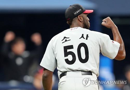 LG 소사 [연합뉴스 자료 사진]