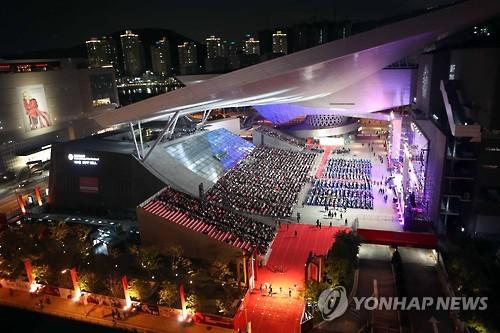 부산 영화의전당 [연합뉴스 자료사진]