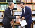 首尔市长与日本驻韩大使会面