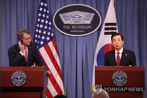 한미 국방장관 기자회견