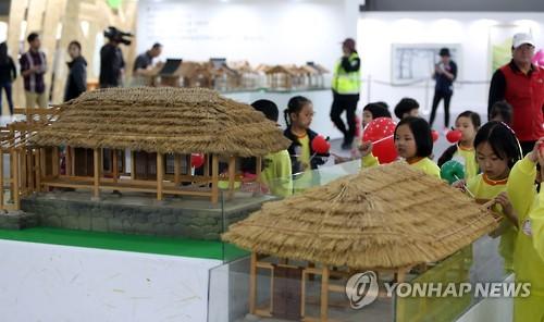 대한민국 산림문화박람회 서포터즈 본격 가동…18일 발대식