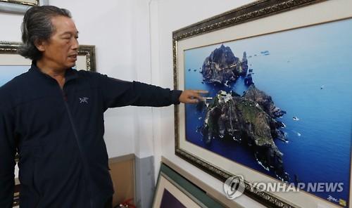 곡성 독도 사진박물관장 김종권 작가 '자랑스런 대한국민대상'