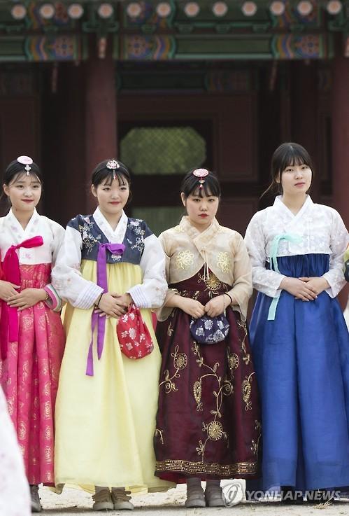 Hanbok Day