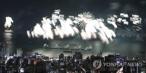 127만명 모인 부산불꽃축제 큰 사고 없이 마무리