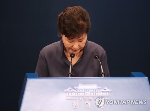 대국민사과 전 인사하는 박근혜 전 대통령